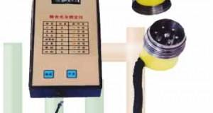 Pengukur Rendah Rentang Biji-bijian Moisture Meter JV012