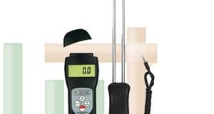Pengukur Kadar Air Biji-bijian Moisture Meter MC-7825G(new)